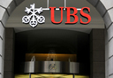 משרדי UBS בציריך, צילום: בלומברג
