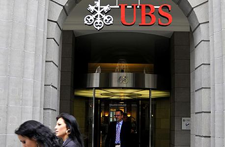 בנק UBS בציריך. עשרות חשבונות לא מדווחים של ישראלים, צילום: בלומברג