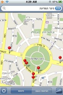מפת ישראל באמצעות Google Maps