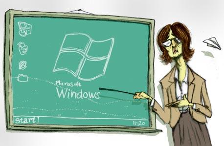 המורה והתוכנה