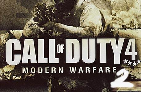 משחק בסדרת Call of Duty