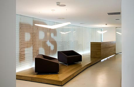 משרד המהנדסים PRS, בניין אירופה ישראל, תל אביב
