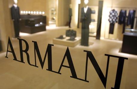 חנות של ארמני, צילום: בלומברג