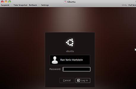 מסך הכניסה של אובונטו 9.10