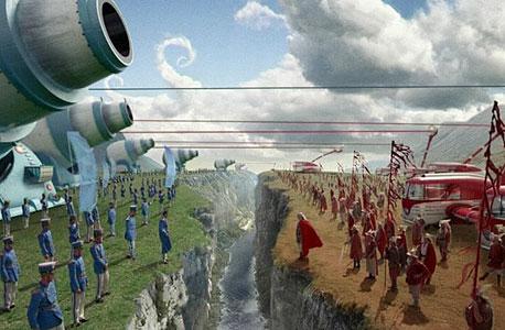 קמפיין פלאפון: עולם אחר