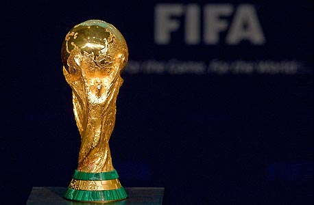 גביע העולם. מי תזכה באירוח?