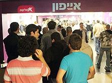 אייפון בישראל