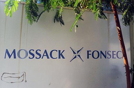 המסמכים, שהודלפו מפירמת עורכי הדין Mossack Fonseca בפנמה, שעוזרת ללקוחות להקים חברות במקלטי מס, מצביעים על קשרים בין חואן פדרו דמיאני מאורוגוואי, חבר ותיק בוועדת האתיקה ויוג