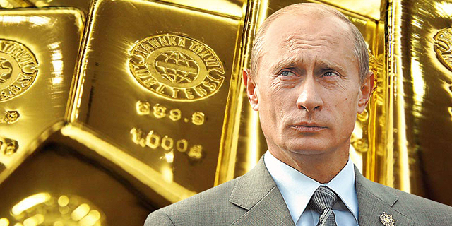 """מנכ""""ל בנק גדול ברוסיה על 'מסמכי פנמה': """"פוטין מעולם לא היה מעורב, זה הכל בולשיט"""""""