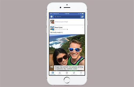 פייסבוק כלי עזר בעלי מוגבלויות 1