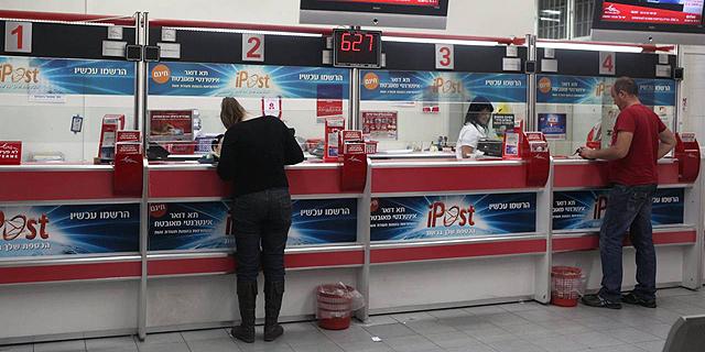 הפסד הדואר תפח בשל ההתייעלות