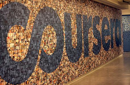 מטה מיזם החינוך קורסרה, צילום: עמית שעל