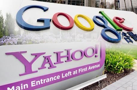 גוגל ו יאהו, צילום: בלומברג