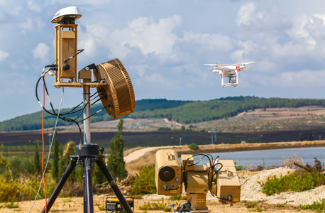 מערכת לנטרול רחפנים רפאל Drone Dome, צילום: רפאל