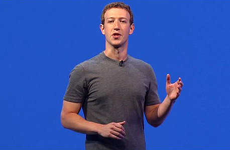 פייסבוק F8 מארק צוקרברג  1, צילום: צילום מסך