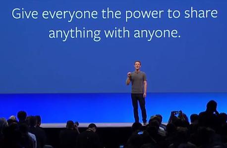 מארק צוקרברג בכנס המפתחים של פייסבוק השבוע, צילום: צילום מסך
