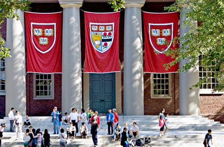קמפוס אוניברסיטת הרווארד. תואר כאן עולה יותר מ־50 אלף דולר בשנה