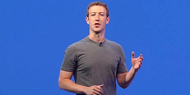 פייסבוק הכתה את התחזיות: הכנסותיה ברבעון השני עמדו על 6.4 מיליארד דולר