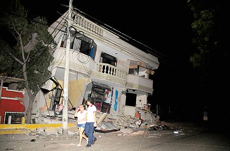 רעידת אדמה אקוודור 3, צילום: איי אף פי