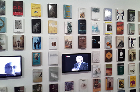 בניין קרן הסופר ז'וזה סראמאגו מבפנים. גם הספרים שתורגמו לעברית על הקיר