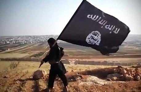 דאעש המדינה האיסלמית דגל , צילום: איי פי