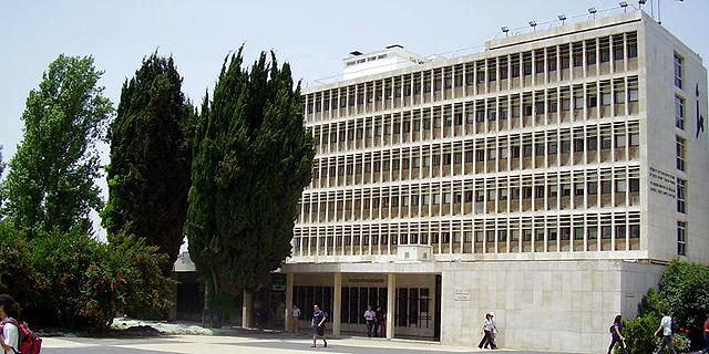 משרד האוצר יאשר מלגות קיום ל-2,000 סטודנטים יוצאי אתיופיה