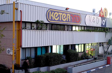 מפעל  כתר פלסטיק  ב כרמיאל שנסגר ב 2008, צילום: גיל נחושתן