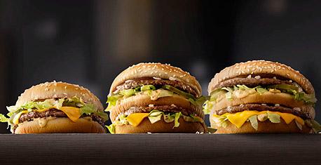 מימין גרנד מק ביג מק מק ג'וניור מקדונלד'ס, צילום: McDonald's