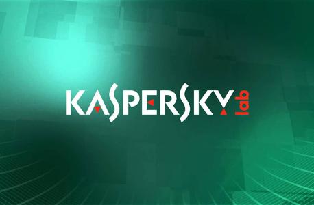 קספרסקי