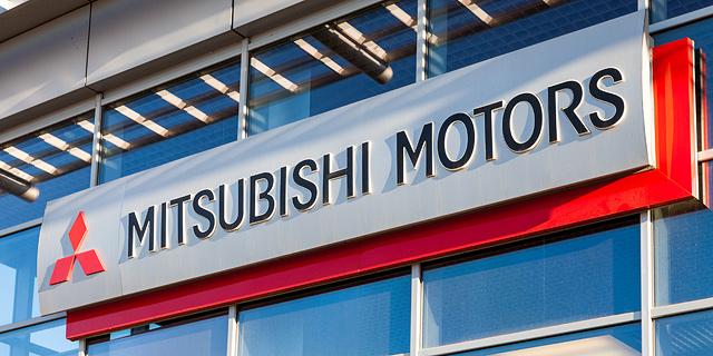 """לאחר ההודעה על ארגון מחדש: יו""""ר מיצובישי מתפטר על רקע בריאותי"""