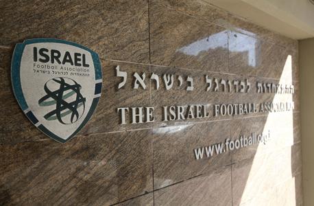ההתאחדות לכדורגל. שינוי משמעותי בכסות של אירועים תקשורתיים, צילום: אורן אהרוני
