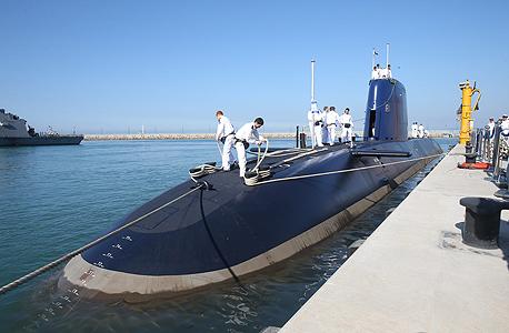 """הצוללת אח""""י רהב"""