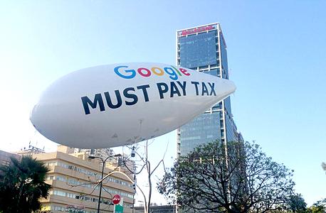 צפלין מחאה נגד גוגל למען תשלום מסים, צילום: אלכס קולומויסקי