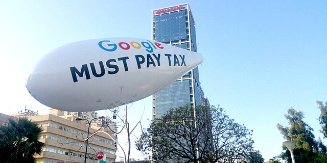 הממשלה תקדם הקלות מס לחברות הייטק בינלאומיות