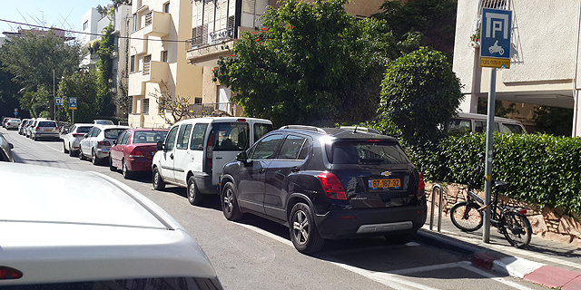 Parking Booking App Developer Arrive to Set Up Israel R&D Center