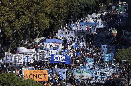 הפגנות בבואנוס איירס