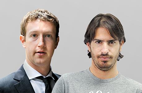 מימין משה חוגג ו מארק צוקרברג, צילום: אוראל כהן, אי פי איי