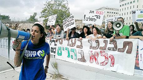 """פעילי """"מגמה ירוקה"""" בהפגנה נגד בנייה במצפה נפתוח"""