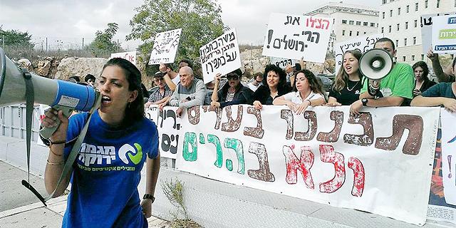 ירושלים: 10,000 התנגדויות הוגשו נגד תוכנית הבנייה במצפה נפתוח