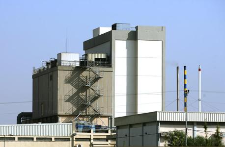 מפעל מטרנה