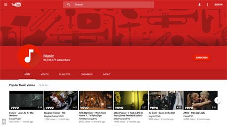 יוטיוב עיצוב Material, צילום: venturebeat.com