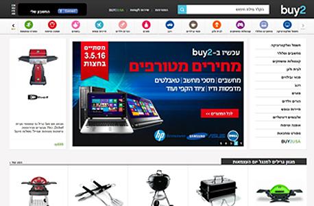 אתר Buy2. החברה תמשיך לספק שירותי ניהול
