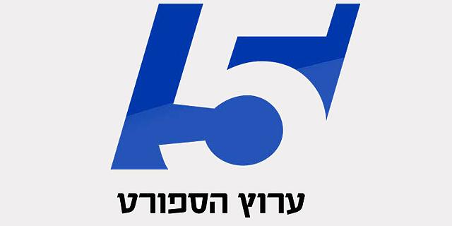 yes ללקוחות STING TV: תוכלו לצפות בערוצי הבסיס של ספורט 5 בחינם