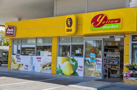חנות הנוחות yellow בתחנות הדלק של פז. זירה אטרקטיבית למרות המכירות הלא גבוהות