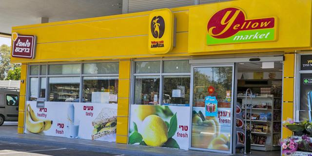 yellow תתחיל למכור מוצרי חשמל באינטרנט