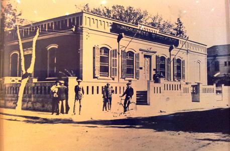 בנק אנגלו פלשתינה, סניף תל אביב, בתמונה משנות ה-20 של המאה ה-20