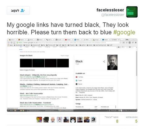 גוגל עיצוב תוצאות חיפוש, צילום: facelessloser_twitter