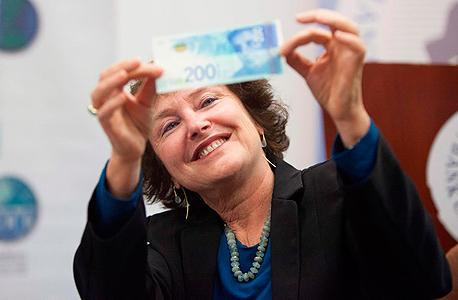 קרנית פלוג נגידת בנק ישראל הנפקת שטר 200 חדש, צילום: עומר מסינגר