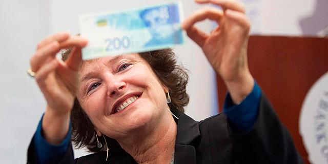 קרנית פלוג נגידת בנק ישראל, צילום: עומר מסינגר