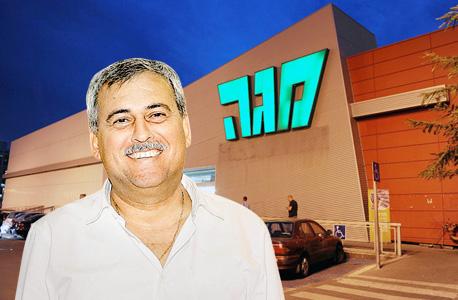 נחום ביתן מגה, צילום: יובל חן, שוקה כהן